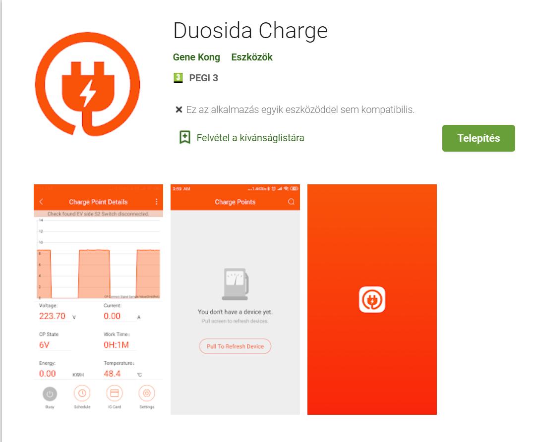 Duosida application